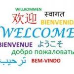 welcome-905562_1920-300x200.jpg